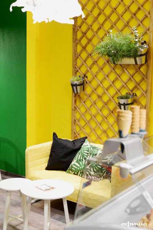 Ресторан Лейка и кофейник - фотография 13