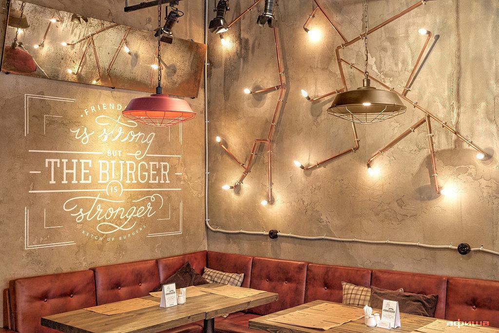 Ресторан Ketch Up Burgers - фотография 4