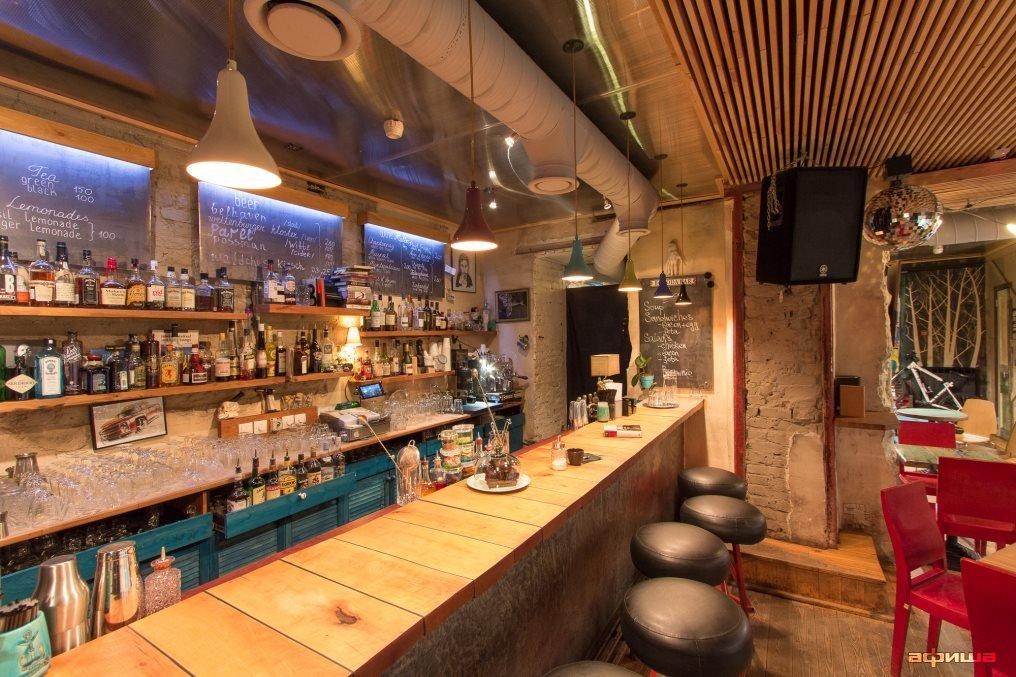Ресторан Borodabar - фотография 24