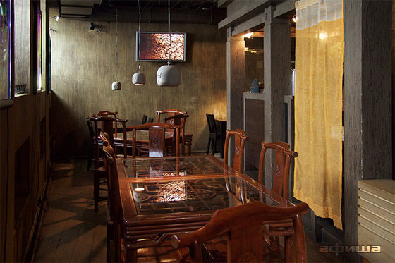 Ресторан Шанти - фотография 15