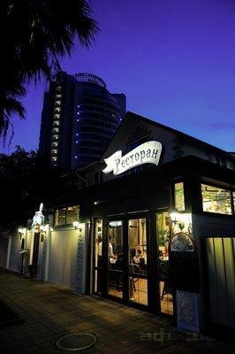 Ресторан Маринад - фотография 9