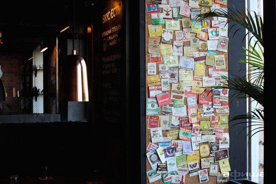 Ресторан Вкус есть - фотография 32