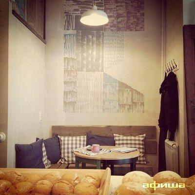 Ресторан Гудини - фотография 10