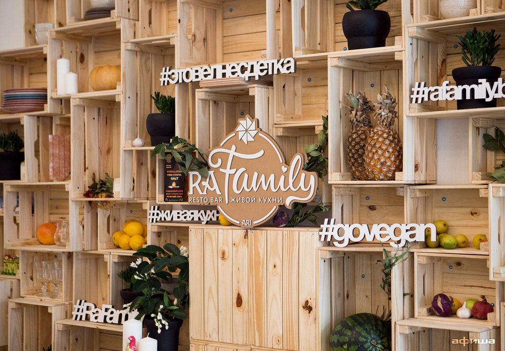 Ресторан Ra Family - фотография 6