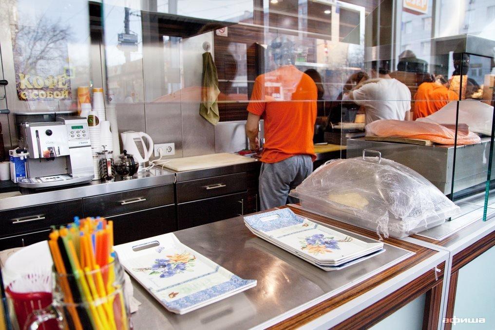 Ресторан 46 - фотография 7