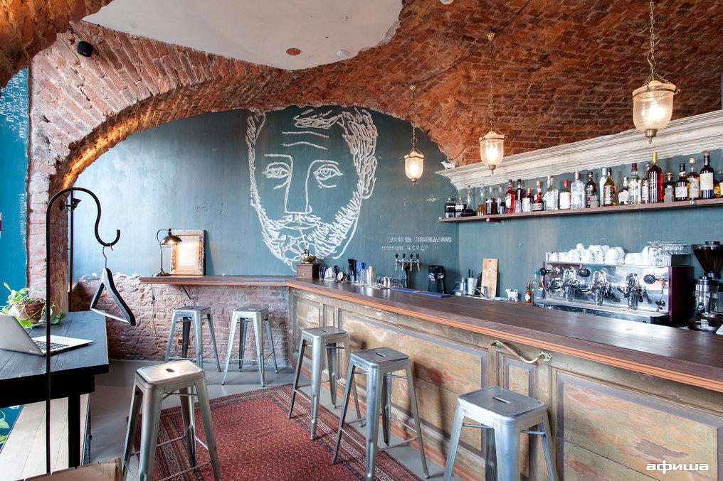 Ресторан Buterbrodsky - фотография 9