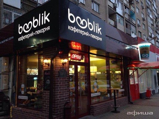 Ресторан Booblik - фотография 3