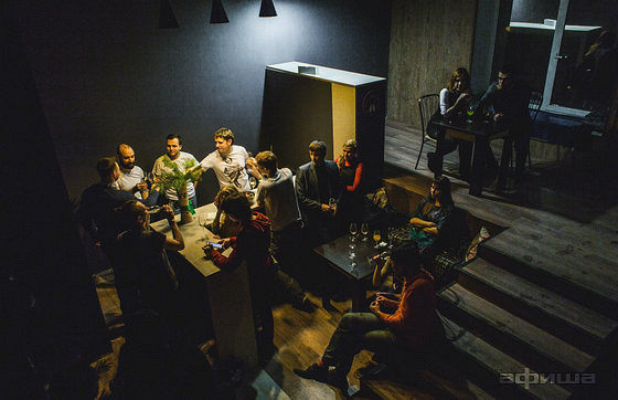 Ресторан Time for Wine - фотография 3