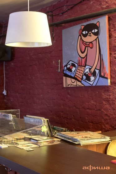 Ресторан 2х12 - фотография 6