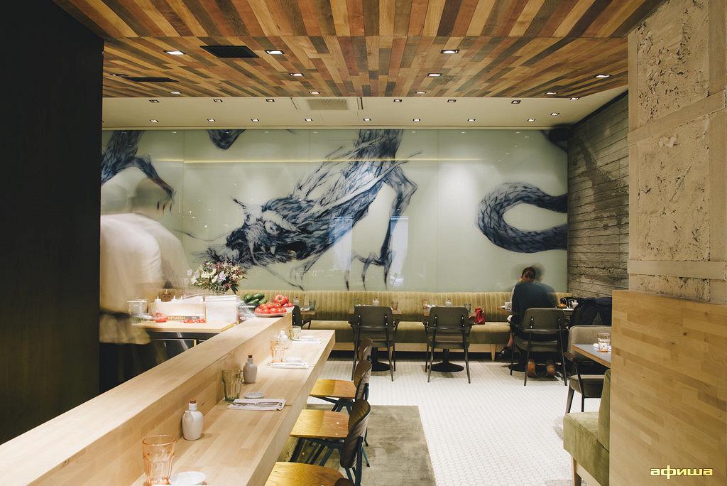 Ресторан Cutfish - фотография 7