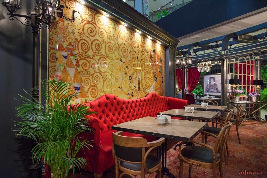 Ресторан Гранд европейский экспресс - фотография 6
