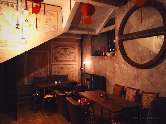 Ресторан Mickey - фотография 3