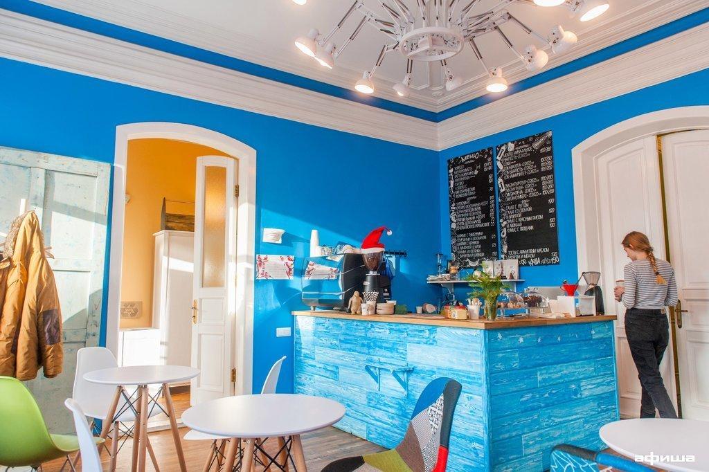 Ресторан Kawa Kawa Bar - фотография 12