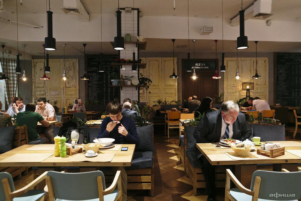 Ресторан Bon app café - фотография 16