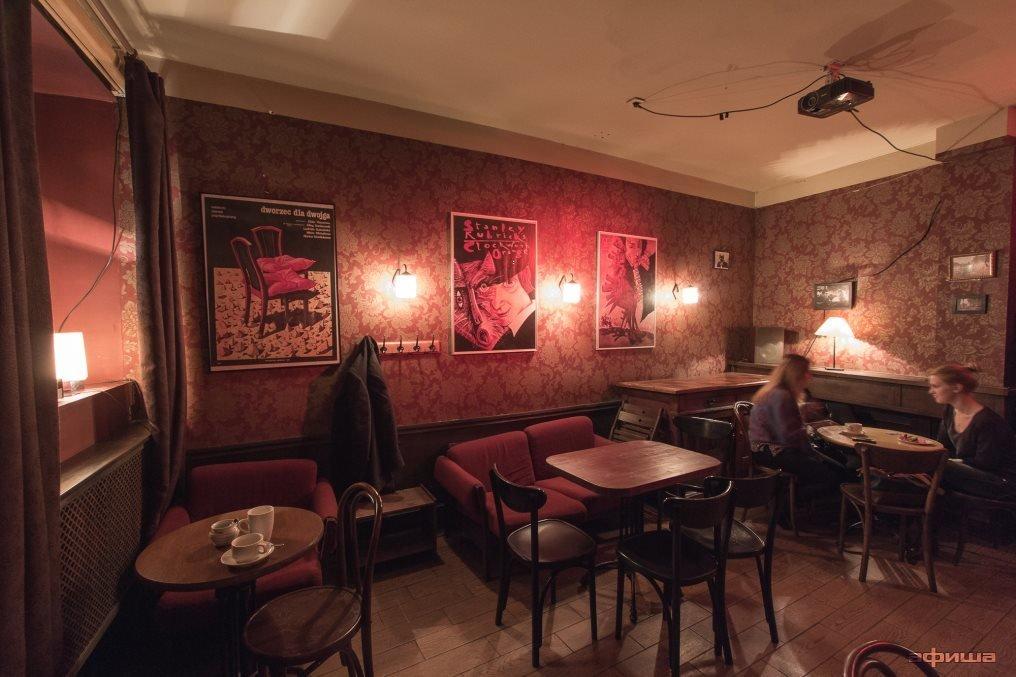 Ресторан Warszawa - фотография 15