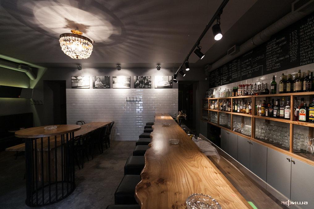 Ресторан Хроники - фотография 2