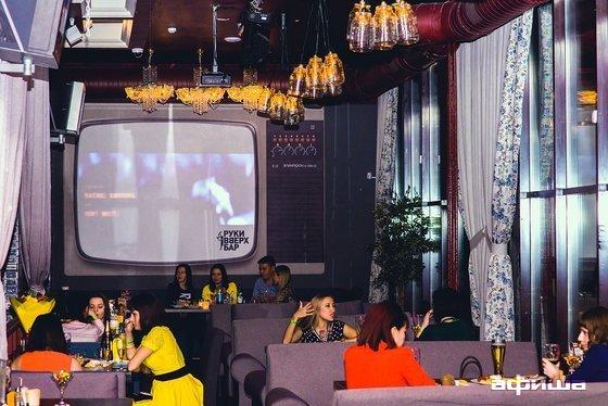 Ресторан Руки вверх - фотография 11