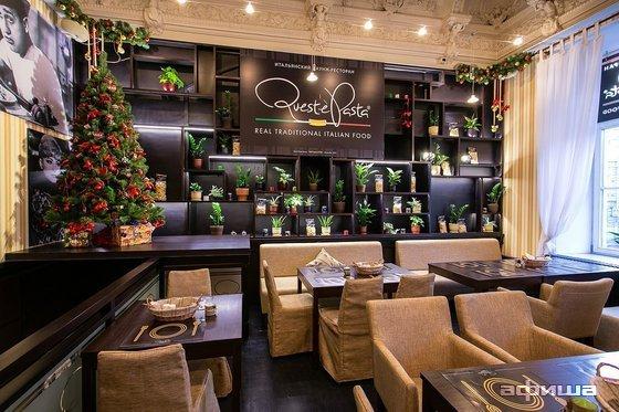 Ресторан Quest'è pasta - фотография 2
