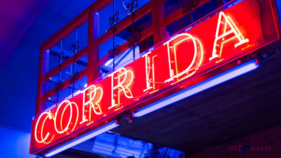 Ресторан Corrida Club - фотография 2
