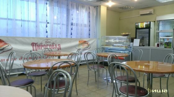 Ресторан Пироговая Рогова - фотография 3