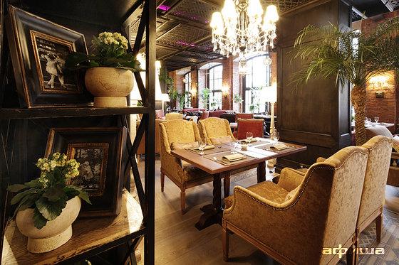 Ресторан Килим - фотография 2