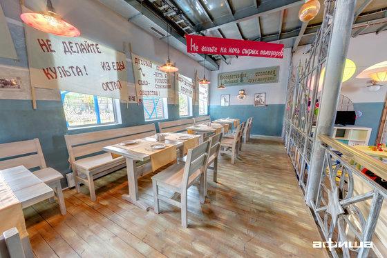 Ресторан Скрябин - фотография 12