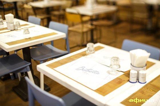 Ресторан Babetta Café - фотография 8