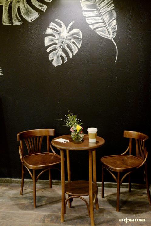 Ресторан Лейка и кофейник - фотография 14