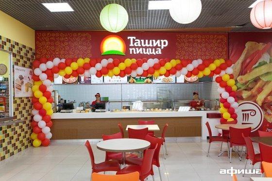 Ресторан Ташир-пицца - фотография 4