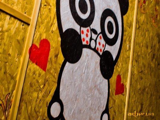 Ресторан Panda Hall - фотография 1