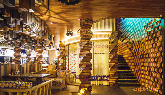 Ресторан Пахвала - фотография 2