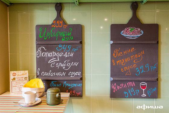 Ресторан Страсти по пасте - фотография 12