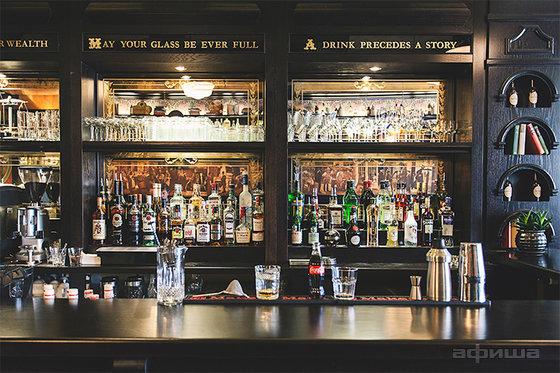 Ресторан Mandy's Apothecary Irish Pub - фотография 8