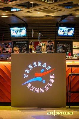 Ресторан Чемпивон - фотография 1