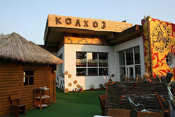 Ресторан Колхоз - фотография 1