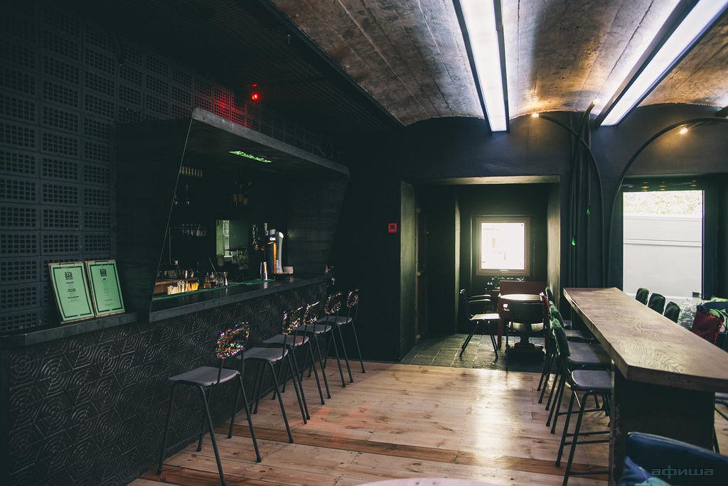 Ресторан Heineken Bar - фотография 9