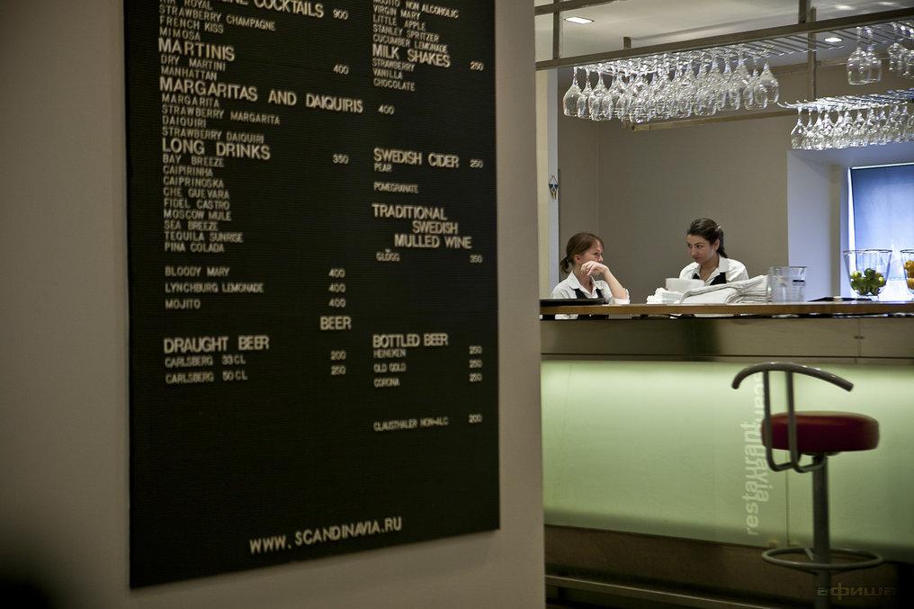 Ресторан Scandinavia - фотография 7