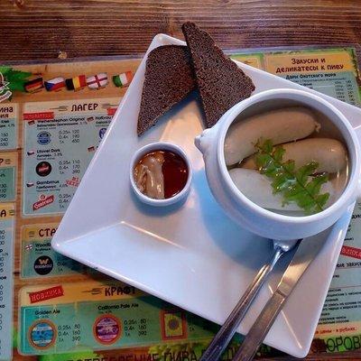 Ресторан Пирушка - фотография 1