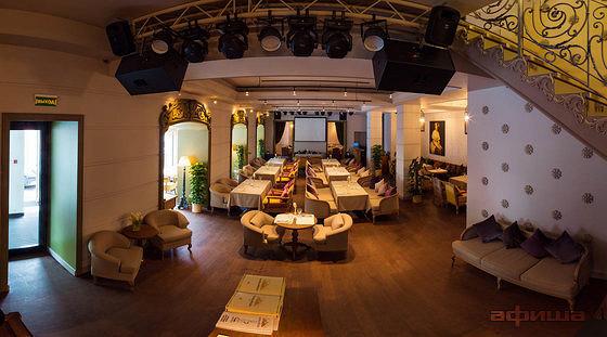 Ресторан Satrapezo - фотография 8
