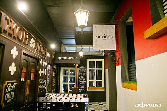 Ресторан Movie & Co - фотография 13