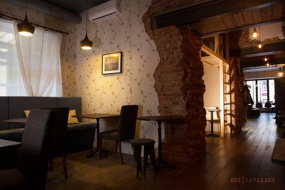 Ресторан Укроп - фотография 1