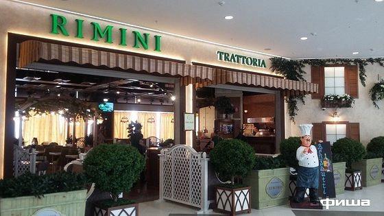 Ресторан Римини - фотография 3