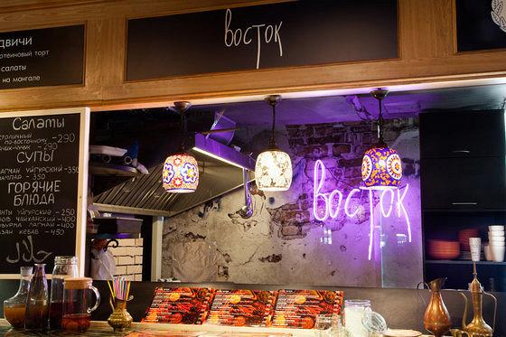 Ресторан Food Market 21 - фотография 16