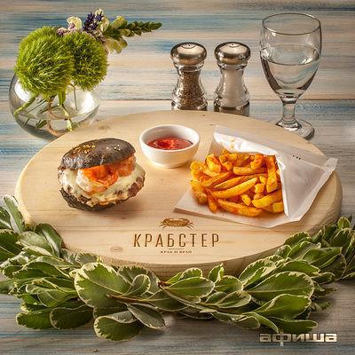 Ресторан Крабстер - фотография 5
