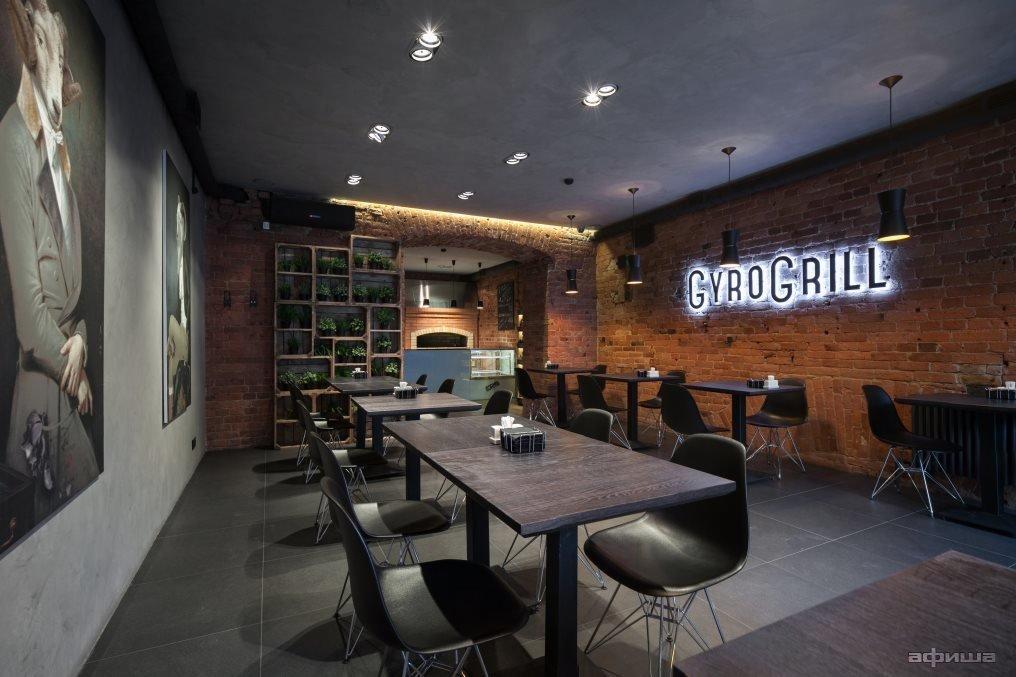 Ресторан Gyro Grill - фотография 8