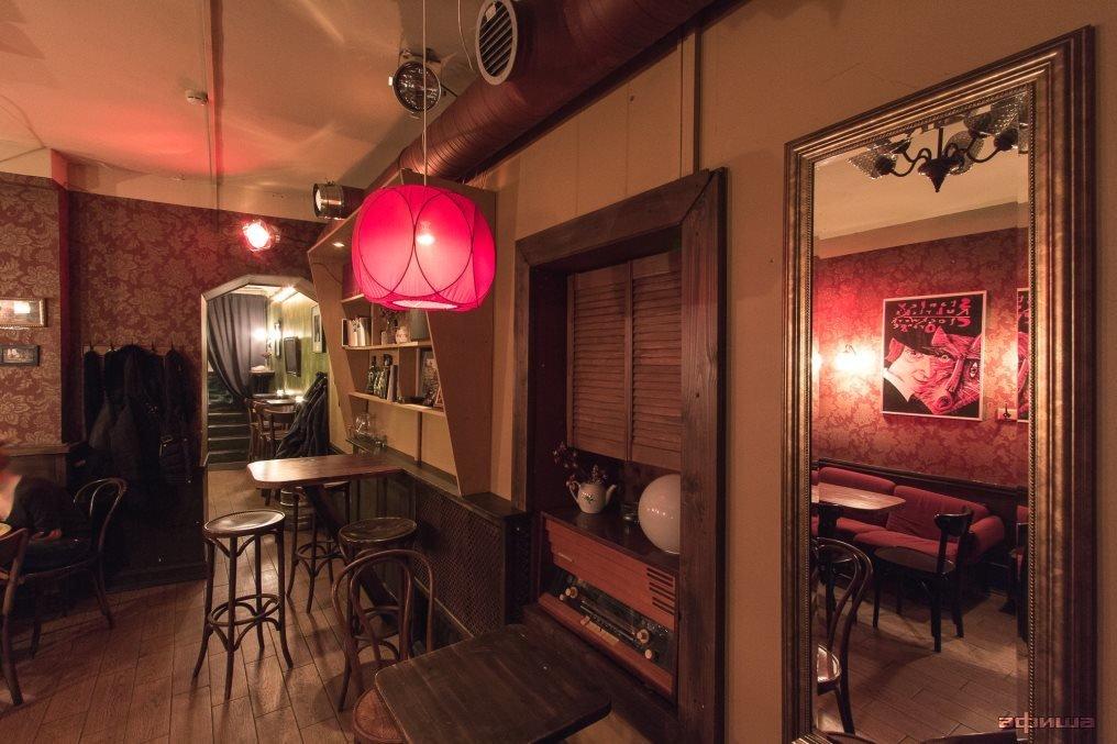 Ресторан Warszawa - фотография 14