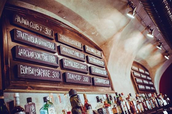 Ресторан Биржа - фотография 3