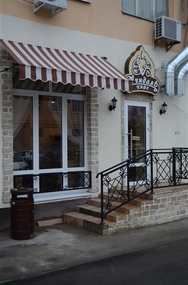 Ресторан Миндаль - фотография 1 - Кафе Миндаль