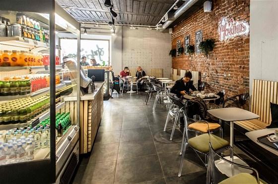 Ресторан Брусника - фотография 8