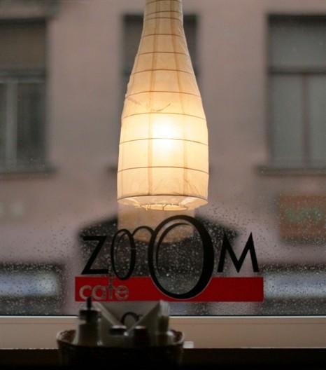 Ресторан Zoom - фотография 8 - Вид изнутри